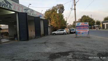 пеноплекс 2 см цена бишкек в Кыргызстан: Тез адада Автомойкага балдар керек жакшы иштегендер Оплата 50/50 Адрас