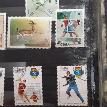 Марки в Кыргызстан: Коллекционные марки 60, 70, 80 года. Все в одном экземпляре. Будет поп
