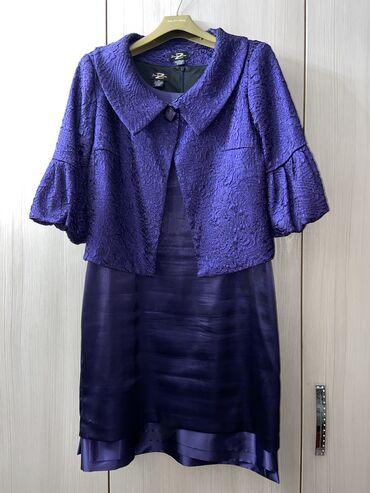 Платье двойка Размер 52-54 Покупали за 300долл Турция