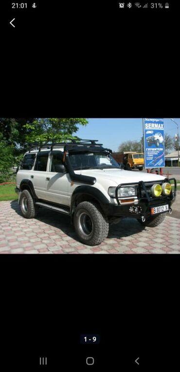 Тюнинг в Кыргызстан: Изготовление на заказ: Бампера, Багажники, пороги, фаркопы, калитка