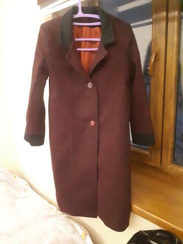 узи коленного сустава бишкек in Кыргызстан   ОБОРУДОВАНИЕ ДЛЯ БИЗНЕСА: Продается демисезонное женское пальто в хорошем состоянии. Цвет