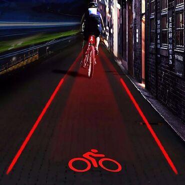 Велосипеды, велоаксессуары, велокамера, шлемы, велозапчасти, лазер на