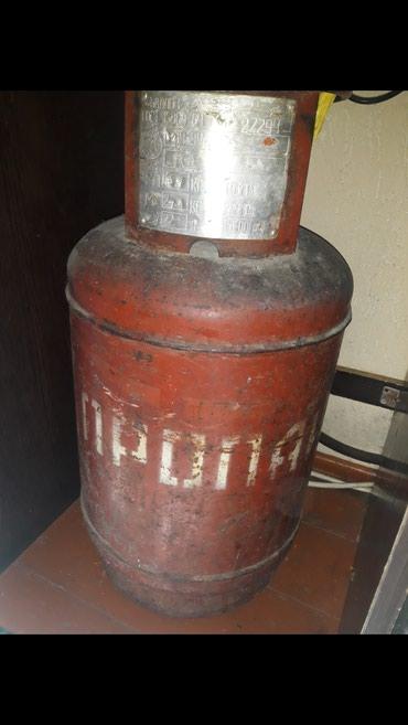 Газовый балон маленький бу в Сокулуке в Сокулук
