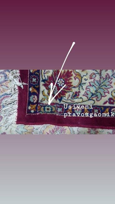 Tepih je od vune, izuzetan kvalitet, boje su ostale intezivne, nisu - Sremska Kamenica
