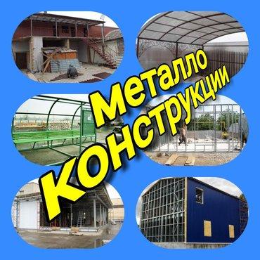 Производим монтаж и установку в Лебединовка