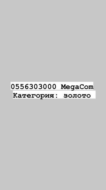 купить r sim для iphone 7 в Кыргызстан: