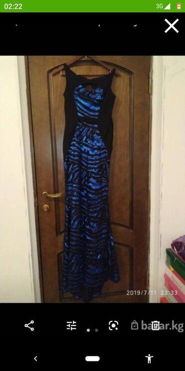 русалка в Кыргызстан: Платье Вечернее Affinity S