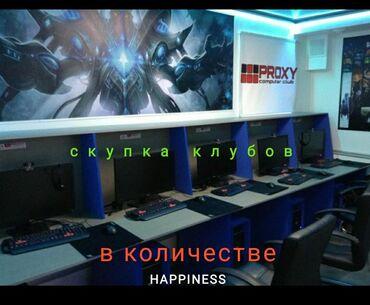 hp 1010 в Кыргызстан: Доброго времени суток друзья! Выкупаем компьютерные клубы  Игровые - о