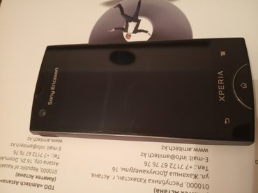 Sony Ericsson в Бишкек
