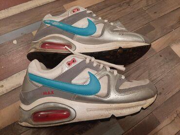 Original Nike zenske patike