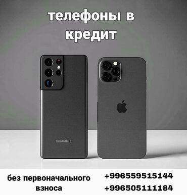 ипотека без первоначального взноса бишкек in Кыргызстан   НОВОСТРОЙКИ ОТ ЗАСТРОЙЩИКА: Xiaomi   256 ГБ   Черный   Кредит, Сенсорный, Отпечаток пальца
