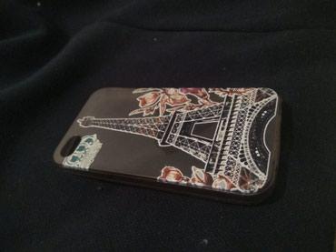 Мобильные телефоны и аксессуары в Кок-Ой: Продаю или меняю Чехол на Айфон 4ж 4с . В хорошем состоянии