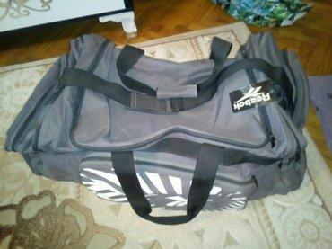 Bakı şəhərində спортивные сумки и рюкзаки