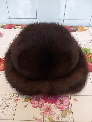 Головной-убор-норковые - Кыргызстан: Продаю норковую шапку,женская,б/у,в идеальном состояние
