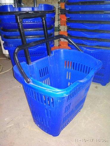 пластиковые корзинки на колёсиках для покупателя в Бишкек