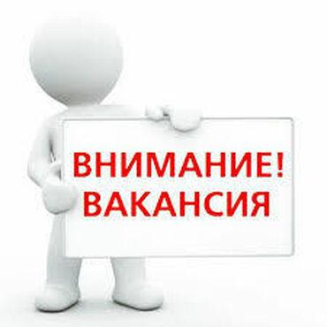 Требуется продавец бытовой техникиТребуется продавец бытовой техники
