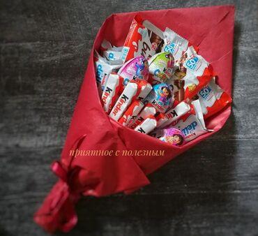 Подарок на праздники  Букет из конфет сладостей