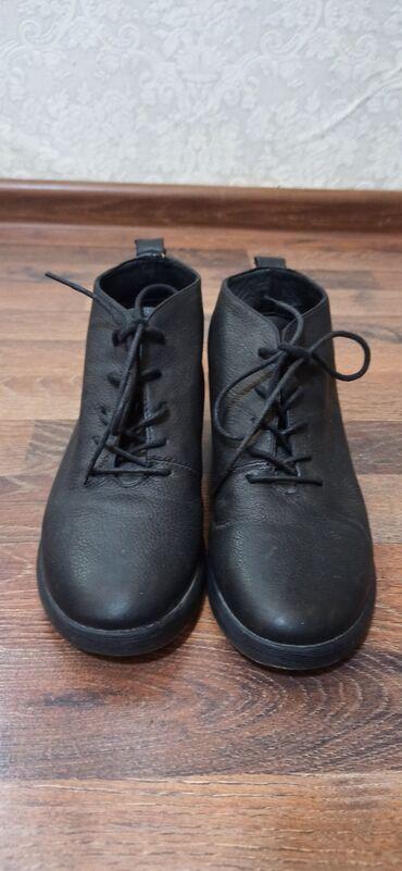 Мужская обувь - Джал: Продаю кожаные ботинки на шнуровке 35-36 размер,в идеальном