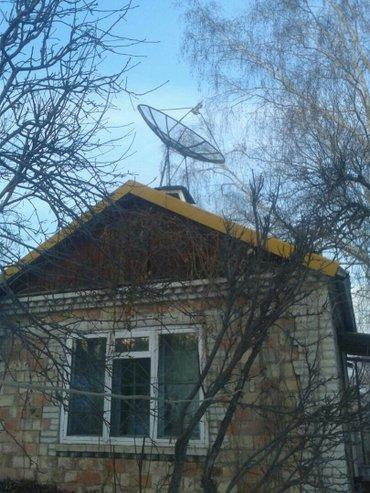 Новая антена сетка. производство в Бишкек