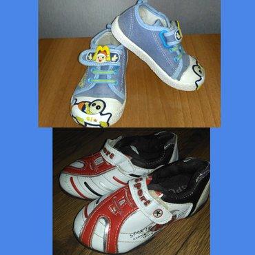 детская обувь 24 размера, в отличном состоянии. цена за 1 пару. в Бишкек