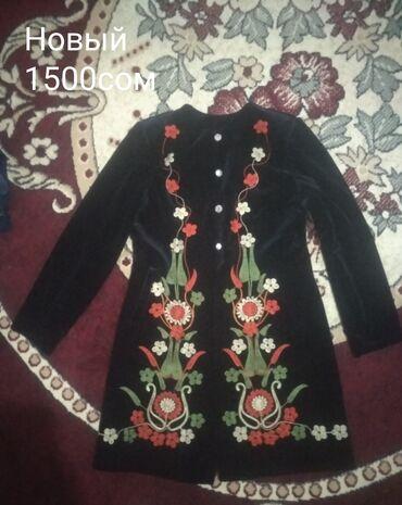 Женские пальто в Кыргызстан: Обе