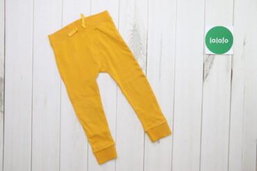 Дитячі яскраві спортивні штани    Довжина: 48 см Довжина кроку: 30 см