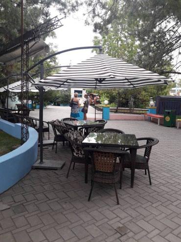 Садовые зонты в Бишкек