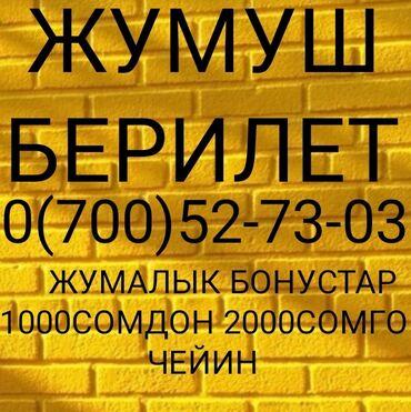 Поиск сотрудников (вакансии) - Лебединовка: Продавец-консультант. Без опыта. 5/2