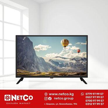 Телевизоры   В нашем интернет-магазине вы можете купить качественную