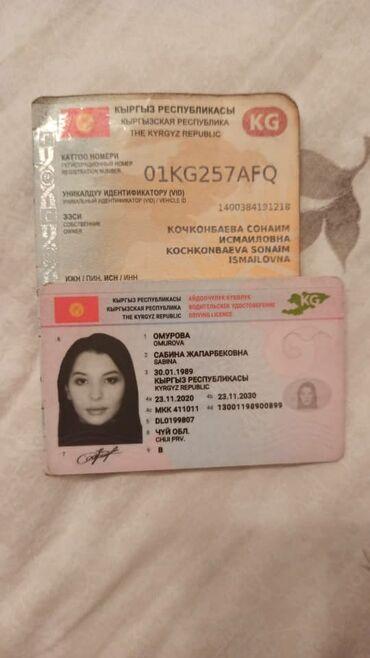 бюро находок бишкек инстаграм in Кыргызстан   ИНТЕРНЕТ РЕКЛАМА: Ким жоготту права тех паспорт. Ушул номерге кайрылгыла берейин