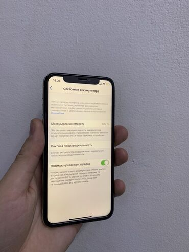 IPhone X 256 ГБ Фейс айди работает! Батарейка: 100% Цена окончательно