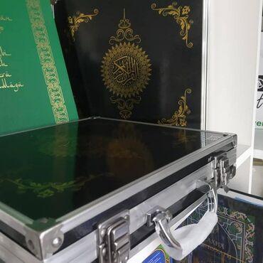 гдз математика 5 класс с к кыдыралиев в Кыргызстан: Куран с электронной ручкой с таджвидом Мы находимся в 9-мкр мини рынок