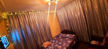 Комнаты - Кыргызстан: Сдаются - комнаты Чисто - уютно. Час - ночь - сутки