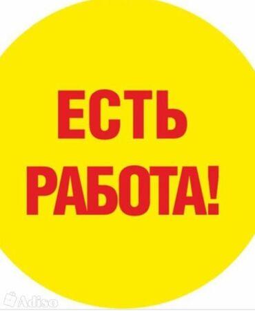 Водитель фуры вакансии - Кыргызстан: Торговый агент. С личным транспортом. С опытом. 6/1