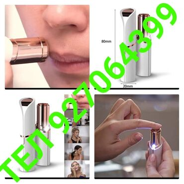 Купить эпилятор для лица Flawless Facial Hair Remover  Эпилятор для ли