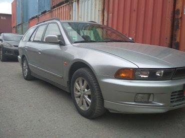 Mitsubishi Galant 1999 в Бишкек
