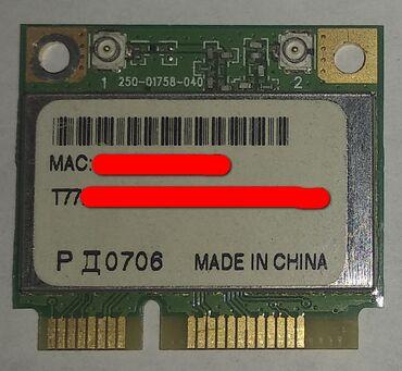 samsung wifi адаптер в Кыргызстан: WiFi адаптер для ноутбука:FCC ID: PDD-AR5B95Atheros: AR5B95IC