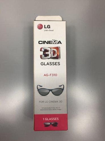Новые 3d очки для тв lg (пассивыные) в Бишкек