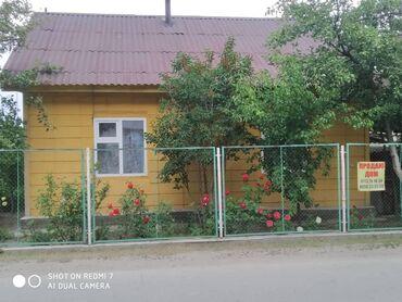 Недвижимость - Михайловка: 50 кв. м 4 комнаты, Гараж, Сарай, Подвал, погреб