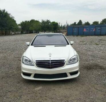 Mercedes-Benz в Араван: Mercedes-Benz S-class AMG 5.5 л. 2006 | 180000 км