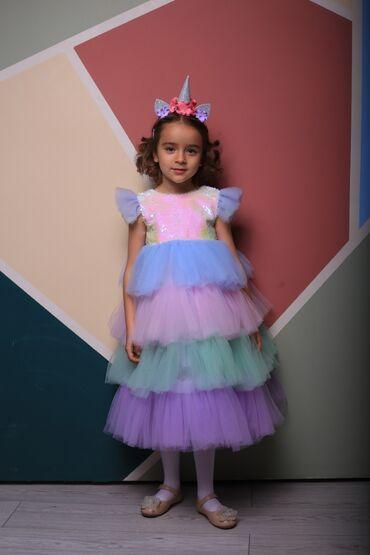 детские костюмчик в Кыргызстан: !!!Скидки !!!В честь 8марта объявляем скидки 🥳 Порадуйте своих