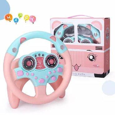 - Azərbaycan: Uşaqlar üçün oyuncaq rul vasitə, uşaqlar üçün interaktiv oyuncaqlar