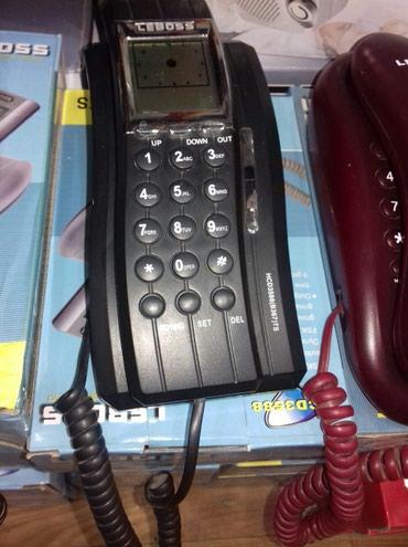 Xırdalan şəhərində Ev telefonu nomre yazan cadirma pulsuz