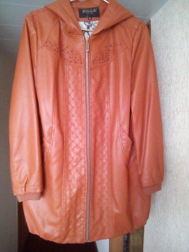 Куртка женская. цвет оранжевый. размер 46. в Бишкек