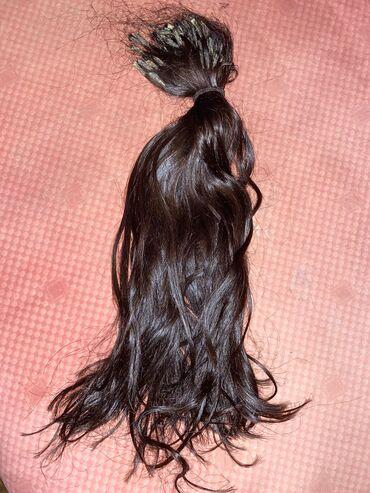 Ostalo - Jagodina: Prirodna tamno braon kosa za nadogradnju. 230 pramenova. Duzina 46 cm