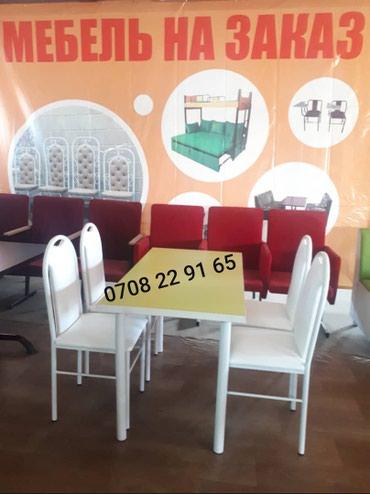 Делаю столы, стулья на заказ в Бишкек