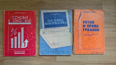 Udžbenici - 3 komada, može i pojedinačno (200 din. po komadu)