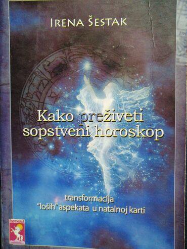 Astrologija - Srbija: Knjiga - ASTROLOGIJA
