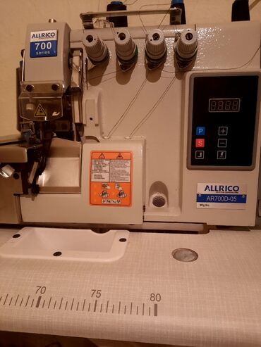 пятинитка в Кыргызстан: Срочно срочно продаю швейная машинка пятинитка новый