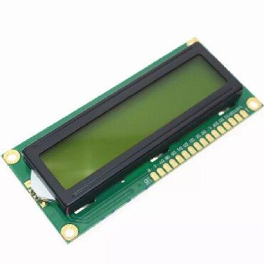 Arduino üçün 1602 LCD Display